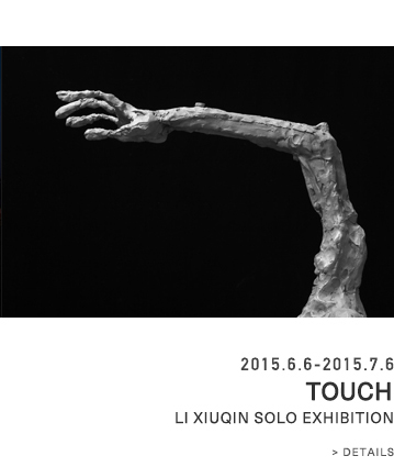 Touch-Li Xiuqin Solo Exhibition