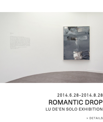 Romantic Drop